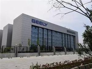 吉利已成为中国第三大汽车制造商