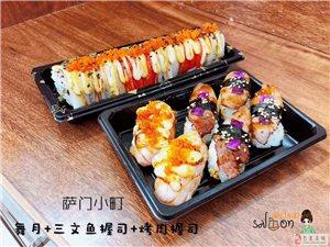 有人听过萨门小町寿司么?这个项目可行么