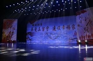 """金沙国际娱乐官网县精准扶贫""""关爱三留守·建设幸福家园""""颁奖会"""