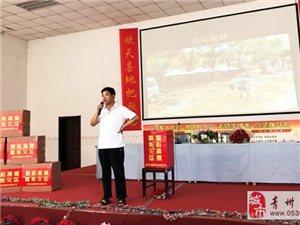青州市南�制衣有限公司�_展抗洪救�木栀�活��