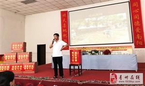 青州市南阳制衣有限公司开展抗洪救灾捐赠活动