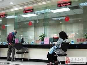 我一直好奇为什么银行有好几个营业窗口却总是只开放一两个呢?