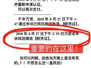 【重大事件:龙8国际娱乐中心扬瑜伽花圈事件】