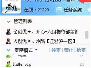 万人唰单平台,限时招收刷手商家,is106一区空渊等待你的到来