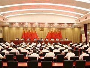 【权威发布】所有人:广汉为什么要启动撤市设区工作?