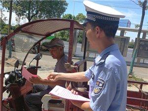 桐城市公安局交警大队整治交通违法行为提示