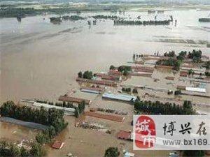 博兴县调运大型机械设备支援寿光市抗灾救灾