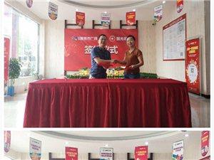 国光超市正式签约入驻招华・新城市广场【信丰第二个国光来啦】