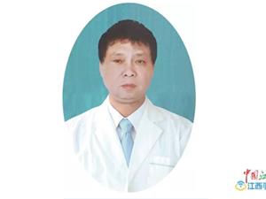bck体育客服电话邦尔医院邀请脊柱外科专家吕一博士来院就诊