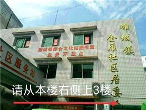 """具有20年办学经验的广汉""""天彩少儿书画培训中心""""秋季招生报名中"""