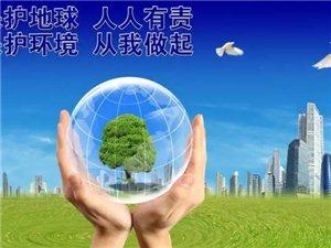 """【彩票试一试】""""绿色宜州行""""环保公益组织招募队员啦!"""