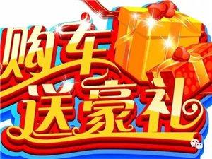 9月2日上午10:00丽驰电动车特惠全城!