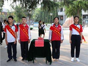 澳门博彩正规网址县城关中学开学工作报道