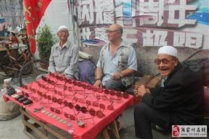 张家川老眼镜集,老一辈人雅玩的地方有意思