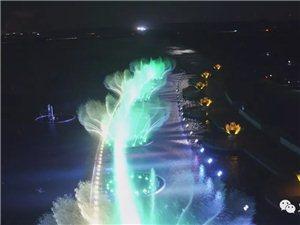 彩票试一试东北最大的音乐喷泉开喷了