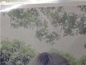 寻人:兴文香山中学27班学生马煜,早上到校报名未归。