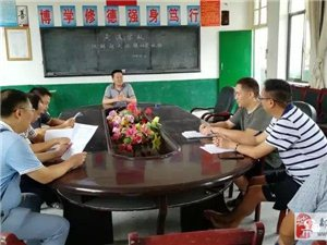怎样有效化解超大班额?邵东县这个学校是这么做的。