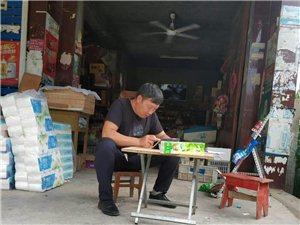 居民健康与环境素养调查――郑州站