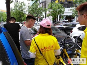 居民环境素养调查――――郑州站2