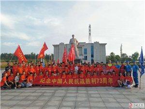 中��人民抗��73周年我�����v史!