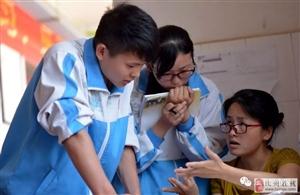 国办发文,化州这些老师编制、待遇要有新变化!