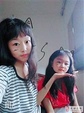 两个宝贝女儿