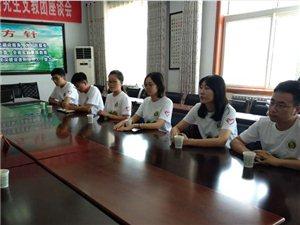 西北农林科技大学6名研究生赴合阳县开展支教工作