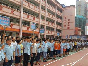 智慧学校隆重举行新学年第一次升旗仪式