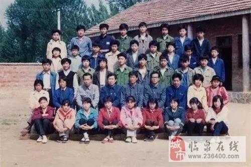 在临泉,我们小时候,开学是这样的!差点看哭了.....