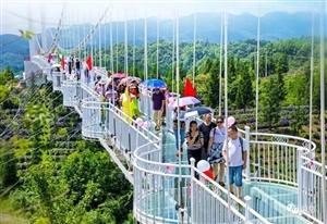 福利:云中花都玻璃廊桥、空中漂流套票超低价格来袭!价值24万元大奖等你