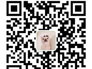 【盘锦在线便民信息】第24期(2018.9.3)