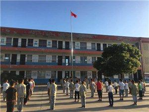 杨家庄小学举行新学期主题升旗仪式
