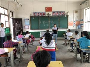 开学第一课――安全教育