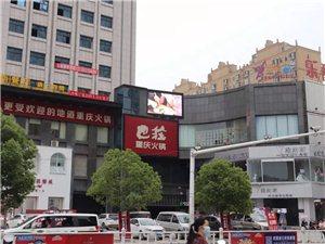 世博汇广8月份工程进度报道,内附施工进度!