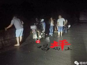 昨晚,坪上镇员埔大桥上游有一村民落水失踪!