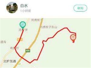 """凌源市北炉乡""""晟昱菜业杯""""自行车爬坡赛比赛公告"""