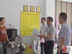 市统计局局长罗宇威来遂平调研指导第四次全国经济普查单位清查工作