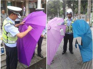 电动车非法安装遮阳伞,洋县交警亮出大招!