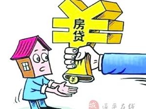 买房贷款办不下来,造成违约责任算谁的?