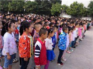 """黑池镇中心小学举行""""主题升旗仪式"""