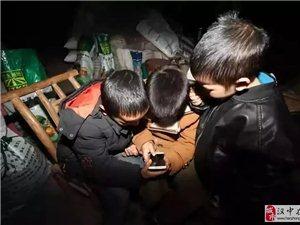 """手机游戏正在""""废掉""""大批农村孩子?"""