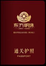 """贵博・东方明珠""""维密天使""""盛装倾情演绎"""