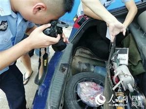 【转帖】人民网――广汉一男子无证驾驶被查获,车上竟携带六万假钞