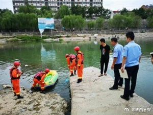 汉中一男子捕鱼时不慎溺水身亡
