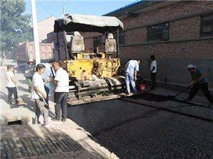 合阳县农村公路管理局扶贫修路解民忧