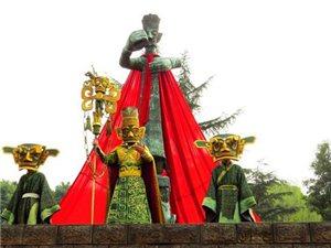 """喜大普奔!""""天府十大文化地标""""揭晓,我大广汉的三星堆遗址上榜!"""