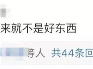 刘强东事件:世道变坏,都是从小人狂欢开始的