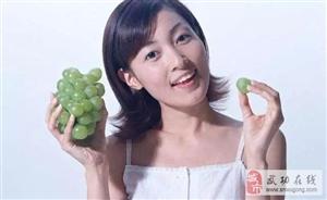吃葡萄的,都看看,别说我没告诉你哦!