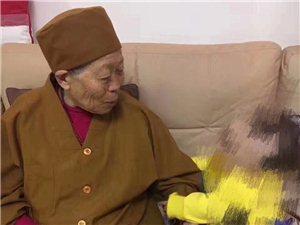 已找到  盐亭老人于昨天上午在盐亭县城走失,至今未归