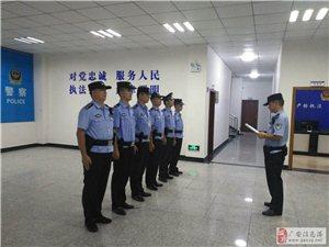 广安协兴警方开展